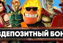 Photo of Бездепозитный бонус до 3500 рублей