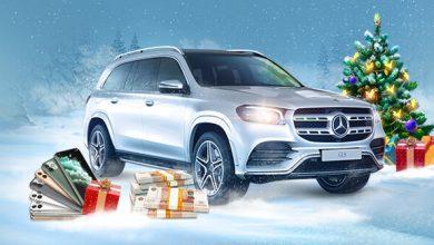 Photo of Приз за новогоднюю удачу — Mercedes GLS 450 Premium Plus!